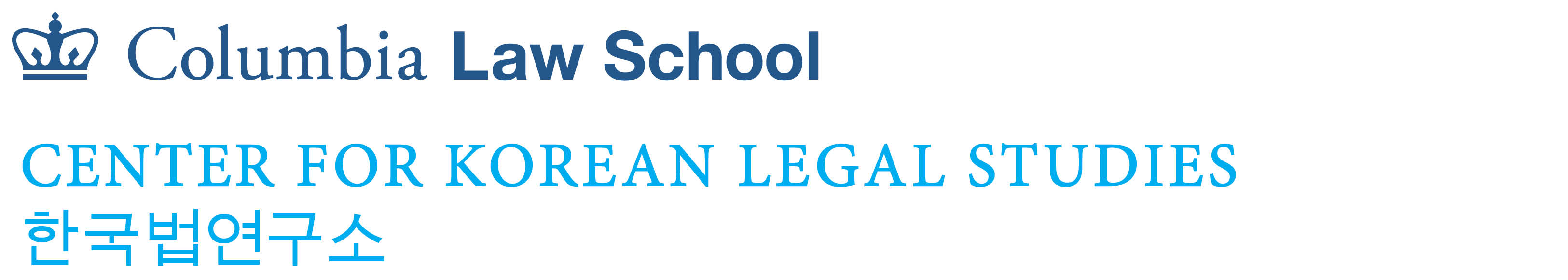 Korean Legal Studies logo